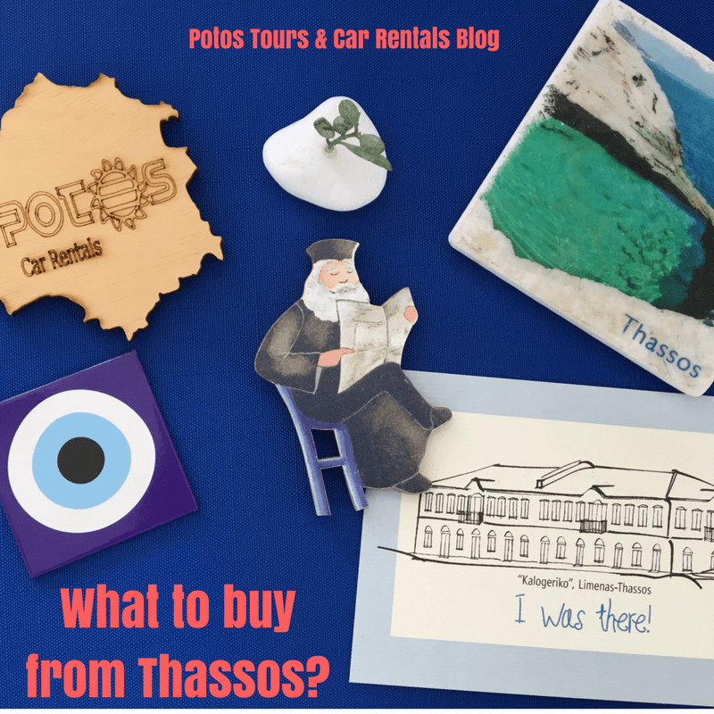 souvenirs from Thassos