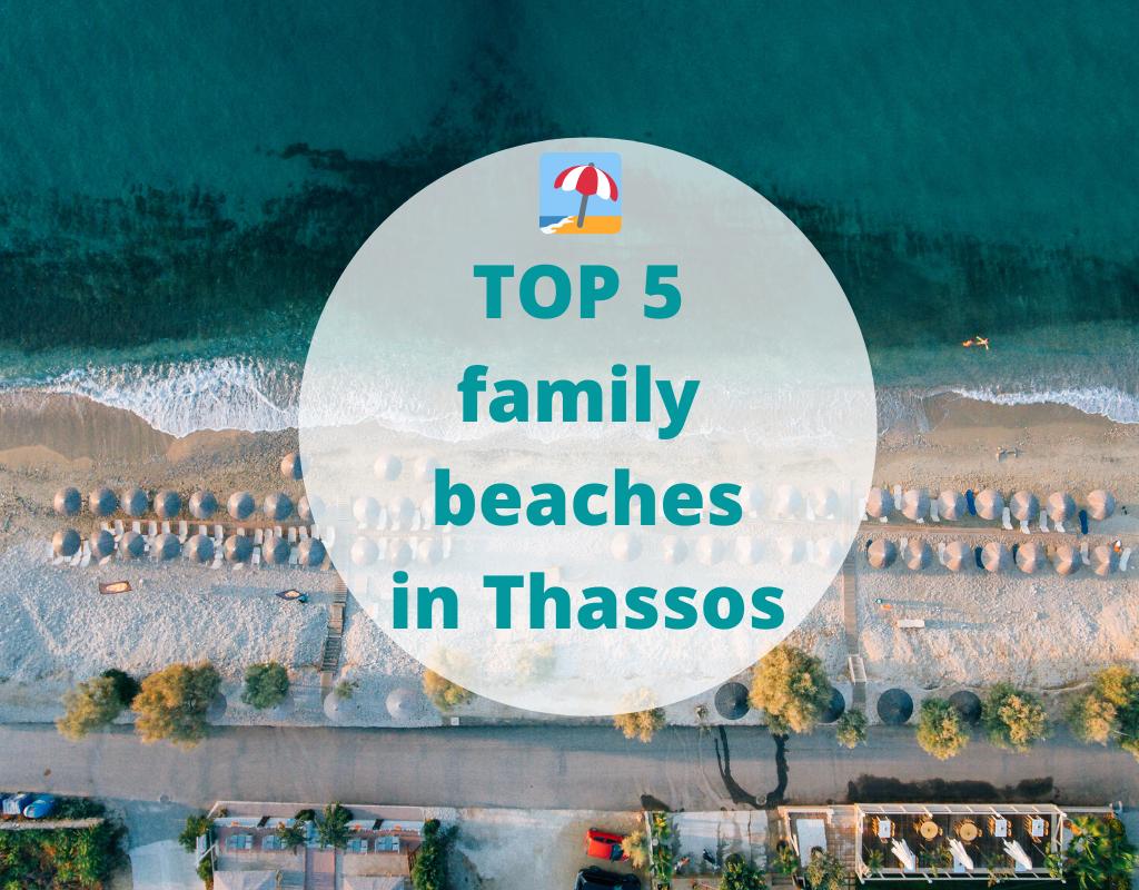 TOP 5 family beaches in Thassos