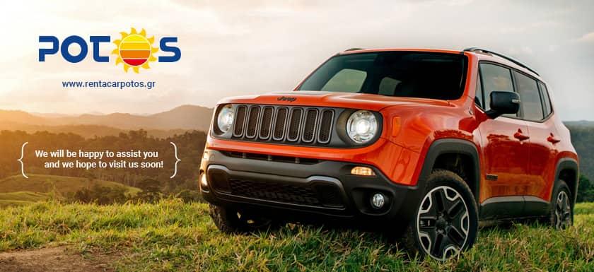 Potos Car Rentals Jeep Renegade