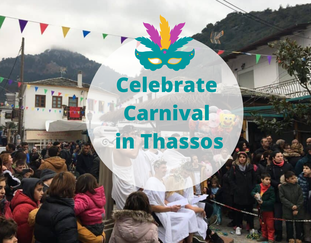 Carnival in Thassos
