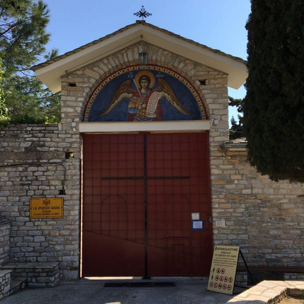 coronavirus thassos monastery archangel