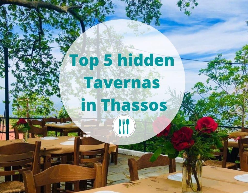 hidden tavernas thassos