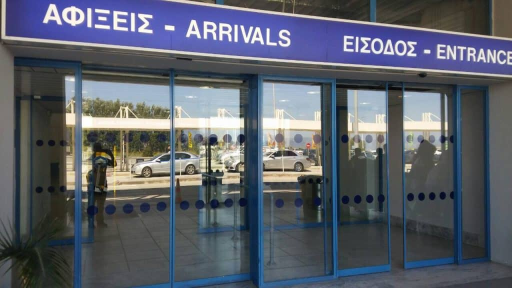 Exit at Kavala Airport